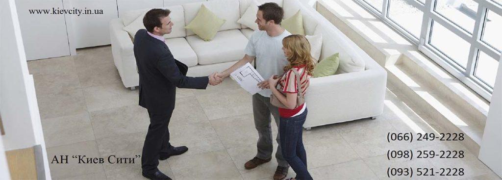 цены на квартиры в киеве,купить квартиру в киеве; новострой;продам квартиру;сдать квартиру;купить квартиру в киеве недорого;продать квартиру;как продать квартиру;недвижимость киева;как купить квартиру; квартиры от застройщика;купить однокомнатную квартиру в киеве;купить квартиру в киеве на вторичном рынке;киев купить квартиру;аренда жилья