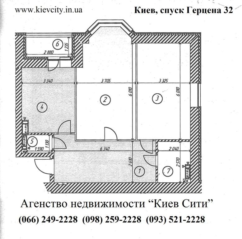купить квартиру на герцена;купить квартиру в шевченковском районе; купить квартиру в центре киева;купить квартиру метро дорогожичи;купить квартиру метро лукяновская