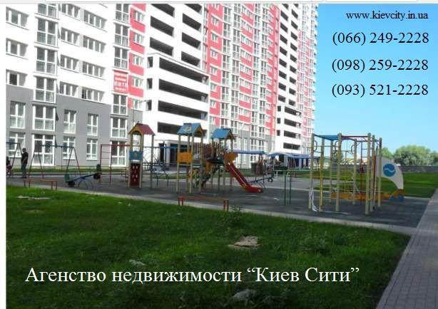 купить квартиру на Харьковском