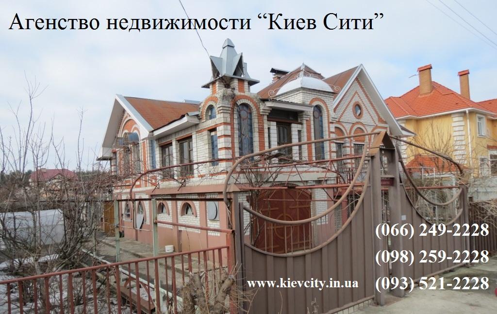 Купить дом в Счастливом; Продажа дома в Счастливом; Купити дом в Щасливому; Продаж дома в Щасливому;