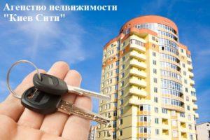 Цены на вторичку; Цена на вторичку в украине; Цены на квартиры в Киеве; Цена на квартиру; Какая цена на вторичку в 2017;