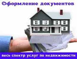 нотариус оформить документы на квартиру; нотариус регистратор; нотариус регистрация сделок с недвижимостью; нотариус регистрация права собственности; нотариус регистрация ооо; нотариус регистрация ип; нотариус регистрация залога; нотариус регистрация брака; нотариус договор дарения цена; нотариус договор займа стоимость; нотариус договор купли продажи доли; нотариус договор купли продажи автомобиля цена; нотариус договор дарения цена; нотариус договор дарения киев; нотариус договор дарения дарницкий;