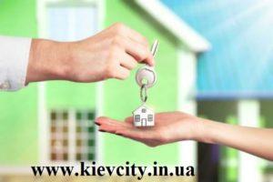 Какую квартиру выгоднее сдавать в Киеве