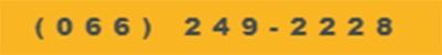 Продать квартиру Ахматова, Продать квартиру Бажана, Продать квартиру Тростянецкая, Продать квартиру Григоренко, квартиру Патриотика