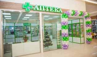 аренда аптеки киев; купить помещение под аптеку в киеве; ищу помещение под аптеку; аптека снимет помещение; аптека в аренду; аптека помещение;