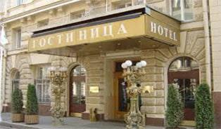 аренда коммерческой недвижимости киев, купить гостиницу в киеве; продажа гостиниц украина; купить мини отель в киеве; продам хостел в киеве; помещение под отель киев; продать отель в киеве; продам отель киев; куплю отель;