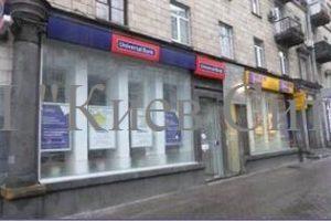 Предлагаем к продаже коммерческое помещение  по адресу: Киев, ул. Большая Васильковская, 132