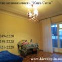 Продажа 3 комнатной квартиры на набережной Днепра. Украинка.