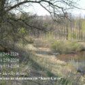 Участок в шикарной местности. Рядом лес и озеро.